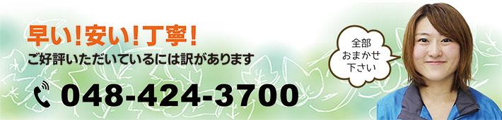 買取・処分もできる引っ越し業者 リサイクル ケイラック 電話番号